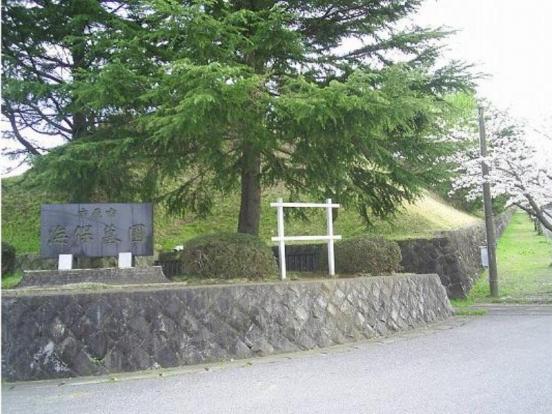 市原市営海保墓園