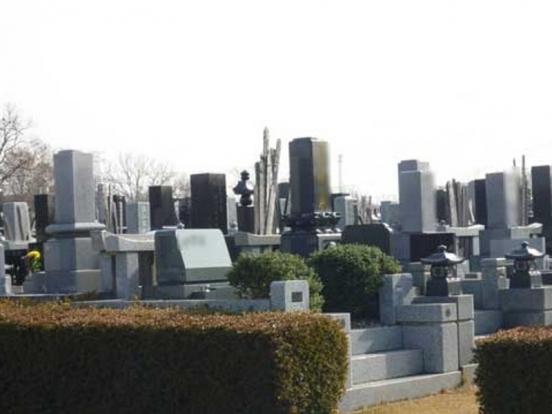 市原市営能満墓園