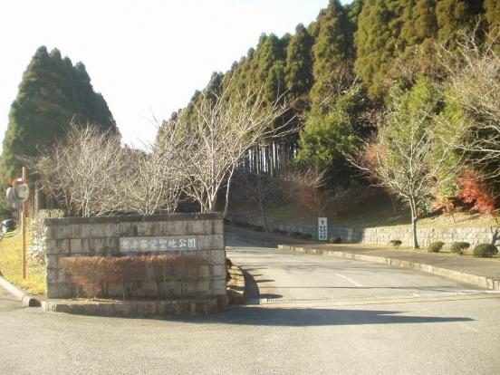 君津市営聖地公園墓地