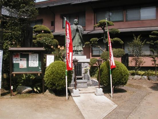 萬福寺墓苑