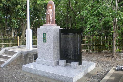 千葉縣護国神社様 特攻勇士像の碑