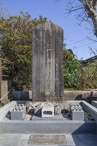 長福寺様 大東亜戦争戦死者慰霊碑
