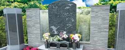 いしともの合葬墓