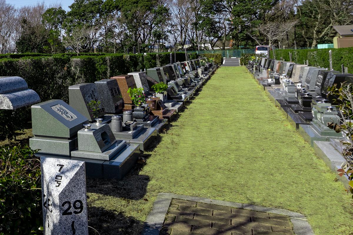 『馬込霊園』返還墓地公募の事前相談承ります